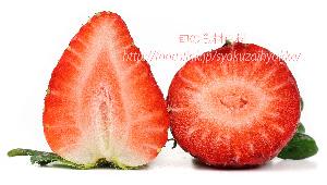 よつぼし いちごの断面 果肉 ヨツボシ イチゴ 苺 ストロベリー